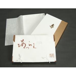 お宮参り 着物 男の子 赤ちゃん 正絹初着 白 金糸刺繍鷹 松竹梅 小槌 まだら地紋|doresukimono-kyoubi|09