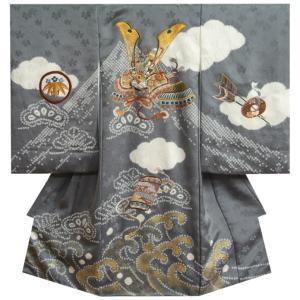 お宮参り 着物 男の子 正絹初着 灰色 総刺繍兜 絞り富士 金彩 本絞り 菊桐菱地紋 日本製