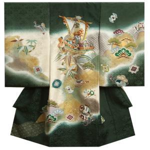 お宮参り 着物 男の子 正絹初着 濃緑 宝船 刺繍使い 金銀彩紋流れ サヤ地紋生地 日本製