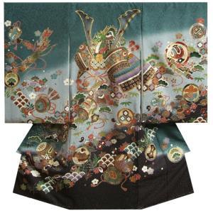 お宮参り 着物 男の子 正絹 男児初着 濃グレーベージュ染め分け 兜 宝尽くし 金糸刺繍使い 金彩使い 鳳凰地紋 日本製