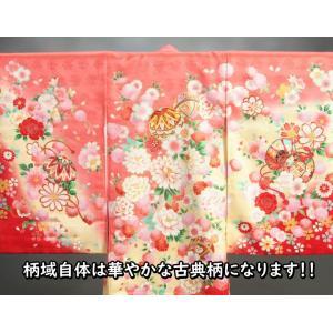 お宮参り 着物 女の子 正絹初着 濃ピンク裾赤染め分け まり 華尽くし文様 金コマ刺繍使い サヤ華地紋|doresukimono-kyoubi|05