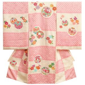 お宮参り 着物 女の子 正絹初着 ピンク黄色市松 手染め 手描き 金彩縁取り 紋意匠生地 日本製