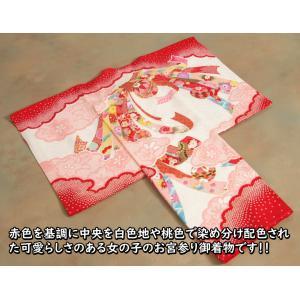 お宮参り 着物 女の子 正絹女児初着 女の子用産着 赤 花車 刺繍使い 桜地紋|doresukimono-kyoubi|02