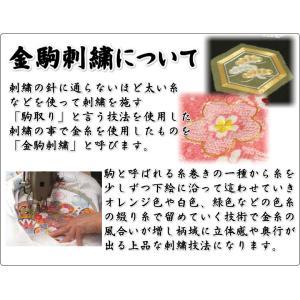 お宮参り 着物 女の子 正絹女児初着 女の子用産着 赤 花車 刺繍使い 桜地紋|doresukimono-kyoubi|04