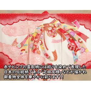 お宮参り 着物 女の子 正絹女児初着 女の子用産着 赤 花車 刺繍使い 桜地紋|doresukimono-kyoubi|05