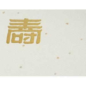 お宮参り着物用 涎掛け帽子セット ポリエステル生地 フードタイプ 白 お宮参り4点セット 男女兼用 日本製 doresukimono-kyoubi 06