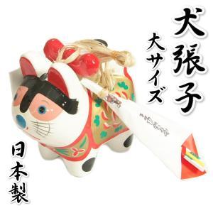 お宮参り小物 犬張子 大サイズ 箱付|doresukimono-kyoubi