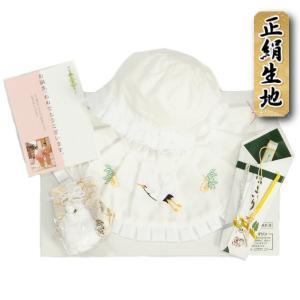 お宮参り着物用 正絹 涎掛け帽子セット フードタイプ 白 お宮参り5点セット 男の子向き 日本製|doresukimono-kyoubi
