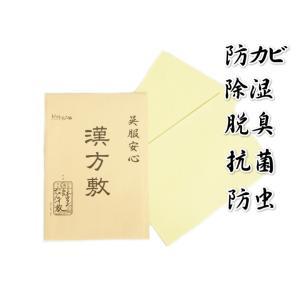 お宮参り着物用 桐箱 天然木化粧箱 きはだ染め敷き付き 日本製|doresukimono-kyoubi|03
