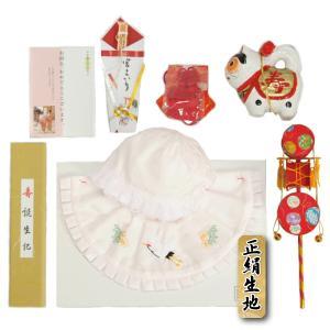 お宮参り着物用 正絹 涎掛け帽子 フードタイプ ピンク お宮参り8点セット 女の子向き 日本製|doresukimono-kyoubi