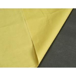 お宮参り着物の御包みに最適 黄はだ染め敷き 綿100%|doresukimono-kyoubi|03