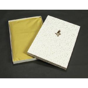 お宮参り着物の御包みに最適 黄はだ染め敷き 綿100%|doresukimono-kyoubi|05