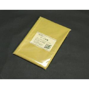 お宮参り着物の御包みに最適 黄はだ染め敷き 綿100%|doresukimono-kyoubi|06