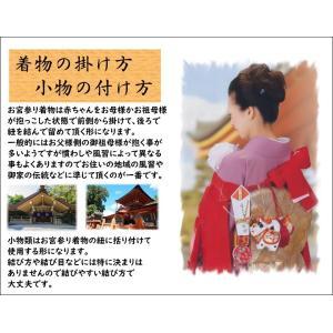 お宮参り着物用 でんでん太鼓とミニ犬張子の付いたお宮参り小物3点セット 女の子向き 日本製|doresukimono-kyoubi|05