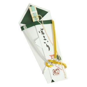 お宮参り小物 熨斗扇子 紺色 化粧箱付 男の子用 日本製|doresukimono-kyoubi