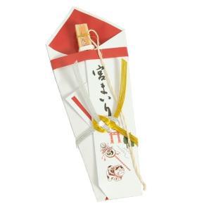 お宮参り小物 熨斗扇子 赤色 化粧箱付 女の子用 日本製|doresukimono-kyoubi