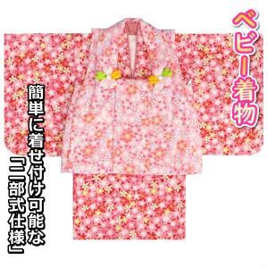 ベビー着物 赤ちゃん用女の子着物 赤色着物 捻り梅 ピンク被布 二部式仕様の楽々着せ付けタイプ|doresukimono-kyoubi