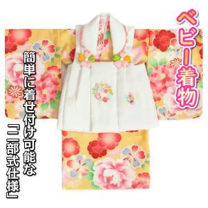 ベビー着物 赤ちゃん用女の子着物 黄緑市松色着物 桜 七宝 赤色被布 二部式仕様の楽々着せ付けタイプ|doresukimono-kyoubi