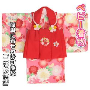 ベビー着物 赤ちゃん用女の子着物 濃ピンク色着物 桜 リボン ピンク被布 二部式仕様の楽々着せ付けタイプ|doresukimono-kyoubi