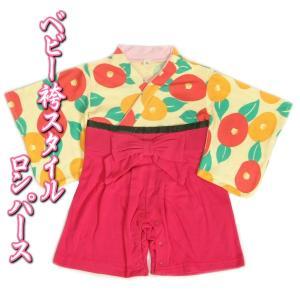 ベビー着物 赤ちゃん用女の子着物 水色着物 白地被布 二部式仕様の楽々着せ付けタイプ|doresukimono-kyoubi
