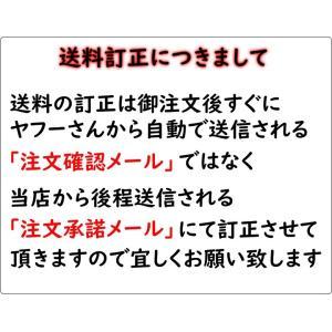 ベビー ロンパース 袴スタイル 光琳椿 黄色×濃ピンク色 カバーオール 初節句 60 70 80 90|doresukimono-kyoubi|11