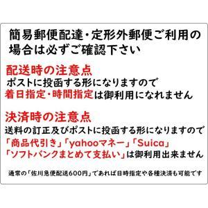 ベビー ロンパース 袴スタイル 光琳椿 黄色×濃ピンク色 カバーオール 初節句 60 70 80 90|doresukimono-kyoubi|10