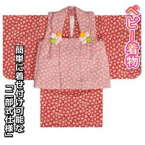ベビー着物 赤ちゃん用女の子着物 赤色着物 小桜 ピンクパープル色被布 二部式仕様の楽々着せ付けタイプ|doresukimono-kyoubi