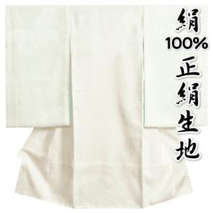 正絹生地 お宮参り着物用長襦袢 白色 つけ袖付き 袷仕立て 地紋生地 日本製