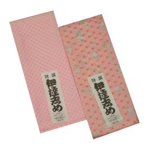 特選 伊達〆 パネロン芯入り 日本製|doresukimono-kyoubi