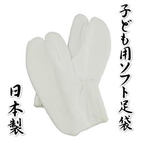 ソフト子供足袋 クチゴムタイプ 日本製|doresukimono-kyoubi
