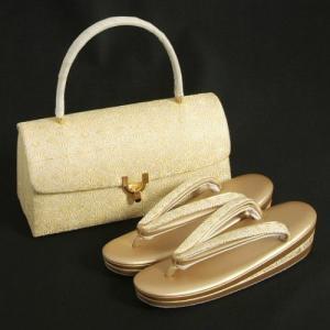 草履バッグセット 振袖 訪問着 留袖 ゴールド 有職華菱紋 織生地使い 三枚芯 フリーサイズ 日本製