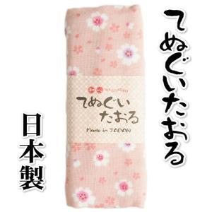 てぬぐいタオル 表ガーゼ裏パイル ピンク色 桜柄 日本製