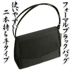 フォーマルバック ブラック 二本持ち手タイプ|doresukimono-kyoubi