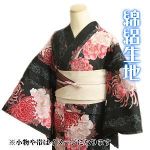 浴衣 リョウコキクチブランドゆかた5点セット 牡丹菊柄 黒 浴衣に帯、下駄、きんちゃく、兵児帯までついたセットです 綿紅梅 アウトレット商品|doresukimono-kyoubi
