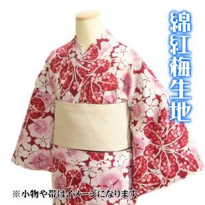 浴衣 ハイビスカスブランドゆかた5点セット ハイビスカス柄 黒赤 浴衣に帯、下駄、きんちゃく、兵児帯までついたセットです 綿紅梅 アウトレット商品|doresukimono-kyoubi