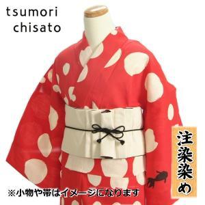 浴衣 ゆかた 単品 tumori chisatoブランド 赤色 水玉 注染染め 知多木綿 綿清水生地使用 綿100% 日本製