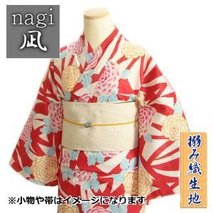 浴衣 ゆかた 凪ブランド 赤色 有職牡丹柄 ゆかたにピッタリな搦み織生地使用 綿100%|doresukimono-kyoubi