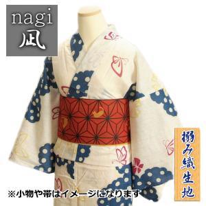 浴衣 ゆかた 凪ブランド クリーム色 雲取りに蝶柄 ゆかたにピッタリな搦み織生地使用 綿100%|doresukimono-kyoubi