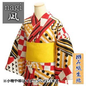 浴衣 ゆかた 凪ブランド 白色 幾何学有職柄 ゆかたにピッタリな搦み織生地使用 綿100%|doresukimono-kyoubi