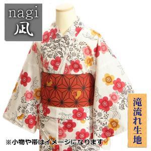 浴衣 ゆかた 凪ブランド 白色 三色梅に笹柄 ゆかたにピッタリな滝流れ生地使用 綿100%|doresukimono-kyoubi
