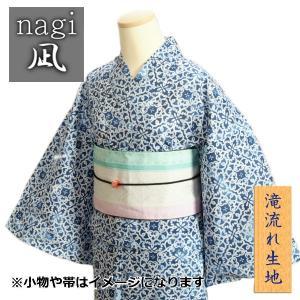 浴衣 ゆかた 凪ブランド 濃淡藍色ぼかし 和更紗柄 ゆかたにピッタリな滝流れ生地使用 綿100%