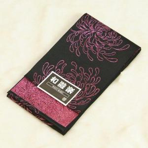 浴衣帯 黒ピンク 柄タイプ 乱菊柄 単(ひとえ)帯 袴下帯 日本製|doresukimono-kyoubi