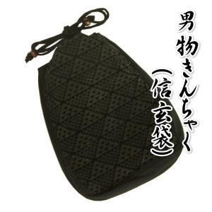 ゆかた巾着 男性用 紳士 信玄袋 黒 鱗紋柄 ポリレーヨン素材 マチありタイプ|doresukimono-kyoubi
