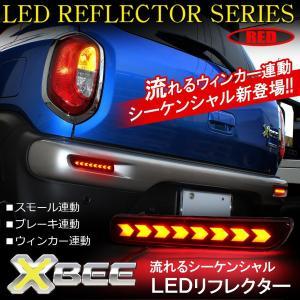 【適合情報】  車種:クロスビー XBEE 型式:MN71S 年式:H29.12〜   【その他適合...