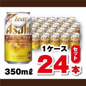 クリアアサヒ 350ml 24本/24缶/ケース 新ジャンル 3ケースまで1梱包|dorinkuya2