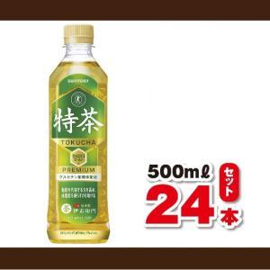 サントリー 緑茶 伊右衛門 特茶 特定保健用食品 特保 50...