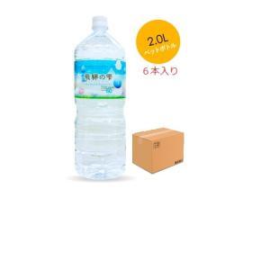 天然水 北アルプス発 飛騨の雫 2L×1ケース/6本 ミネラルウォーター 2ケースまで1梱包|dorinkuya2