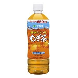 伊藤園 健康ミネラル麦茶 カフェインゼロ 600mlより大きい650mlPET ペットボトル 1本 ...