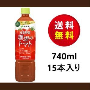 送料無料!トマトジュース 伊藤園 理想のトマト 900g×1ケース 12本入り 賞味期限 2020年...