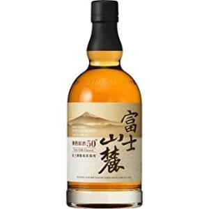 キリンビール 国産ウイスキー 富士山麓 樽熟原酒50° 50度 700ml 12本まで1梱包